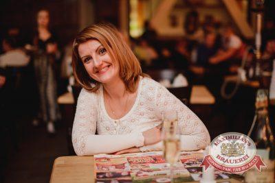 «Дыхание ночи» — Новый год пре-пати: ASTERO (Санкт-Петербург), 6 декабря 2014 - Ресторан «Максимилианс» Челябинск - 23