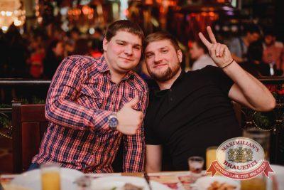 «Дыхание ночи» — Новый год пре-пати: ASTERO (Санкт-Петербург), 6 декабря 2014 - Ресторан «Максимилианс» Челябинск - 24