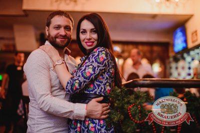 «Дыхание ночи» — Новый год пре-пати: ASTERO (Санкт-Петербург), 6 декабря 2014 - Ресторан «Максимилианс» Челябинск - 25