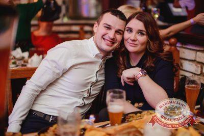 «Дыхание ночи» — Новый год пре-пати: ASTERO (Санкт-Петербург), 6 декабря 2014 - Ресторан «Максимилианс» Челябинск - 26