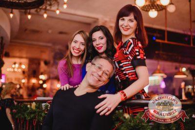 «Дыхание ночи» — Новый год пре-пати: ASTERO (Санкт-Петербург), 6 декабря 2014 - Ресторан «Максимилианс» Челябинск - 28