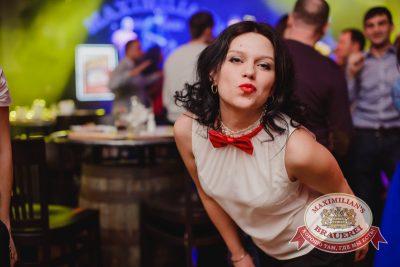 «Дыхание ночи» — Новый год пре-пати: ASTERO (Санкт-Петербург), 6 декабря 2014 - Ресторан «Максимилианс» Челябинск - 30