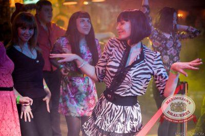 «Дыхание ночи»: Astero на вечеринке «Всемирный День Пива», 1 марта 2014 - Ресторан «Максимилианс» Челябинск - 02