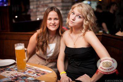 «Дыхание ночи»: Astero на вечеринке «Всемирный День Пива», 1 марта 2014 - Ресторан «Максимилианс» Челябинск - 07