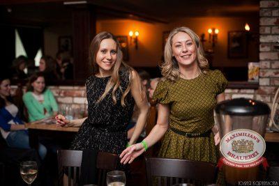 «Дыхание ночи»: Astero на вечеринке «Всемирный День Пива», 1 марта 2014 - Ресторан «Максимилианс» Челябинск - 09