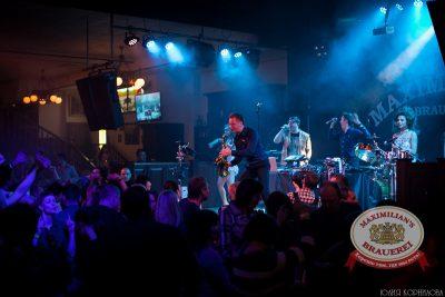 «Дыхание ночи»: Astero на вечеринке «Всемирный День Пива», 1 марта 2014 - Ресторан «Максимилианс» Челябинск - 17