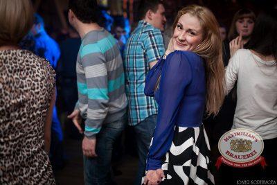 «Дыхание ночи»: Astero на вечеринке «Всемирный День Пива», 1 марта 2014 - Ресторан «Максимилианс» Челябинск - 19