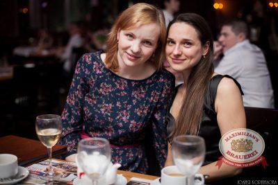 «Дыхание ночи»: Astero на вечеринке «Всемирный День Пива», 1 марта 2014 - Ресторан «Максимилианс» Челябинск - 24
