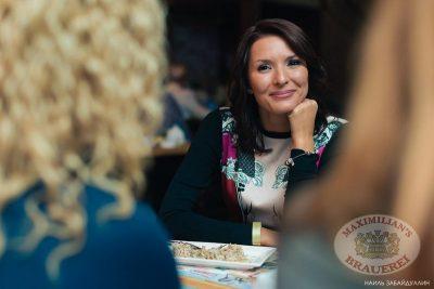 Банд'Эрос на Пивных «Олимпийских» играх, 3 октября 2013 - Ресторан «Максимилианс» Челябинск - 07