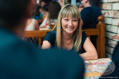Банд'Эрос на Пивных «Олимпийских» играх, 3 октября 2013 - Ресторан «Максимилианс» Челябинск - 10