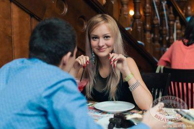 Банд'Эрос на Пивных «Олимпийских» играх, 3 октября 2013 - Ресторан «Максимилианс» Челябинск - 12