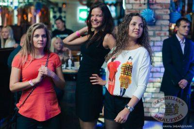 Банд'Эрос на Пивных «Олимпийских» играх, 3 октября 2013 - Ресторан «Максимилианс» Челябинск - 21
