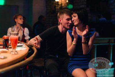 Банд'Эрос на Пивных «Олимпийских» играх, 3 октября 2013 - Ресторан «Максимилианс» Челябинск - 28