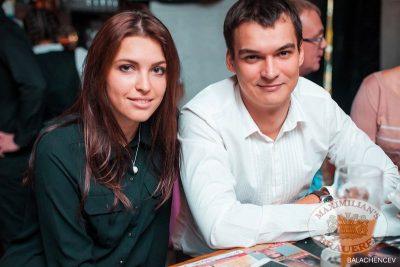 Би-2, 17 октября 2013 - Ресторан «Максимилианс» Челябинск - 07