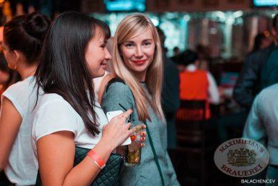 Би-2, 17 октября 2013 - Ресторан «Максимилианс» Челябинск - 13