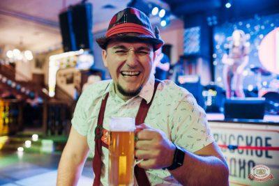«Октоберфест-2019»: Бир Кинг, 24 сентября 2019 - Ресторан «Максимилианс» Челябинск - 1