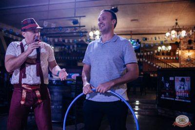 «Октоберфест-2019»: Бир Кинг, 24 сентября 2019 - Ресторан «Максимилианс» Челябинск - 10