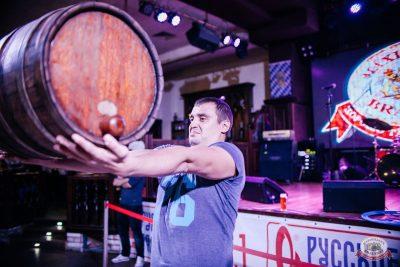 «Октоберфест-2019»: Бир Кинг, 24 сентября 2019 - Ресторан «Максимилианс» Челябинск - 13