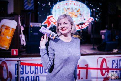 «Октоберфест-2019»: Бир Кинг, 24 сентября 2019 - Ресторан «Максимилианс» Челябинск - 16
