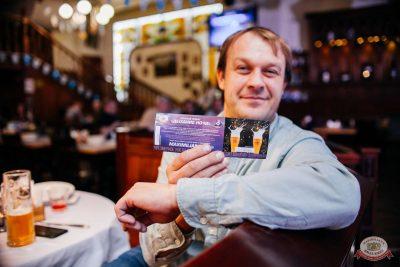 «Октоберфест-2019»: Бир Кинг, 24 сентября 2019 - Ресторан «Максимилианс» Челябинск - 17