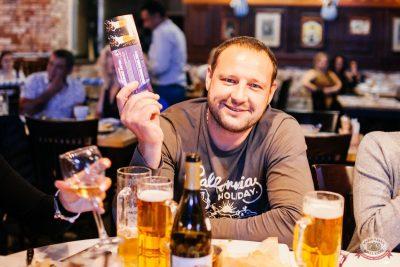 «Октоберфест-2019»: Бир Кинг, 24 сентября 2019 - Ресторан «Максимилианс» Челябинск - 18