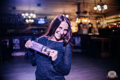 «Октоберфест-2019»: Бир Кинг, 24 сентября 2019 - Ресторан «Максимилианс» Челябинск - 20