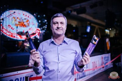 «Октоберфест-2019»: Бир Кинг, 24 сентября 2019 - Ресторан «Максимилианс» Челябинск - 22