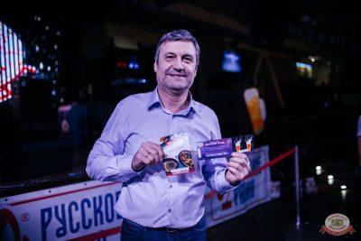 «Октоберфест-2019»: Бир Кинг, 24 сентября 2019 - Ресторан «Максимилианс» Челябинск - 25