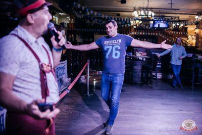 «Октоберфест-2019»: Бир Кинг, 24 сентября 2019 - Ресторан «Максимилианс» Челябинск - 28