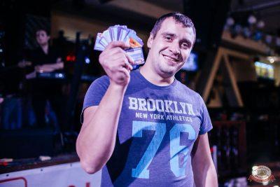 «Октоберфест-2019»: Бир Кинг, 24 сентября 2019 - Ресторан «Максимилианс» Челябинск - 29
