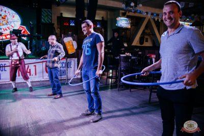 «Октоберфест-2019»: Бир Кинг, 24 сентября 2019 - Ресторан «Максимилианс» Челябинск - 3