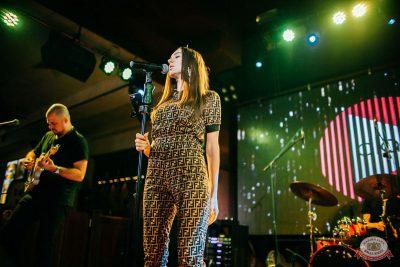 «Октоберфест-2019»: Бир Кинг, 24 сентября 2019 - Ресторан «Максимилианс» Челябинск - 32