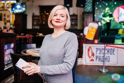 «Октоберфест-2019»: Бир Кинг, 24 сентября 2019 - Ресторан «Максимилианс» Челябинск - 34
