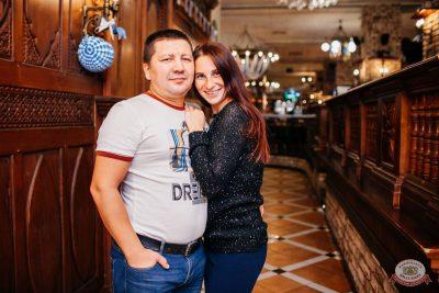 «Октоберфест-2019»: Бир Кинг, 24 сентября 2019 - Ресторан «Максимилианс» Челябинск - 35
