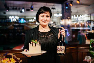 «Октоберфест-2019»: Бир Кинг, 24 сентября 2019 - Ресторан «Максимилианс» Челябинск - 36