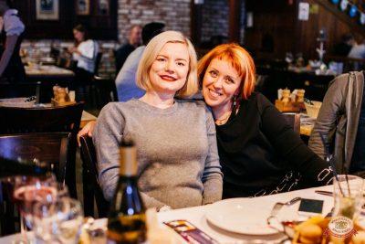 «Октоберфест-2019»: Бир Кинг, 24 сентября 2019 - Ресторан «Максимилианс» Челябинск - 37