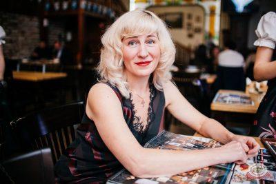 «Октоберфест-2019»: Бир Кинг, 24 сентября 2019 - Ресторан «Максимилианс» Челябинск - 38