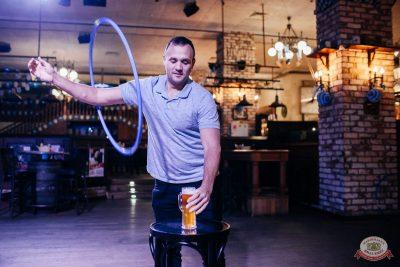 «Октоберфест-2019»: Бир Кинг, 24 сентября 2019 - Ресторан «Максимилианс» Челябинск - 4
