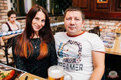 «Октоберфест-2019»: Бир Кинг, 24 сентября 2019 - Ресторан «Максимилианс» Челябинск - 43