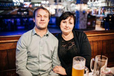 «Октоберфест-2019»: Бир Кинг, 24 сентября 2019 - Ресторан «Максимилианс» Челябинск - 45