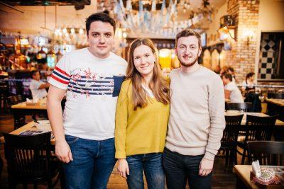 «Октоберфест-2019»: Бир Кинг, 24 сентября 2019 - Ресторан «Максимилианс» Челябинск - 47