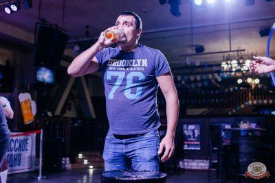 «Октоберфест-2019»: Бир Кинг, 24 сентября 2019 - Ресторан «Максимилианс» Челябинск - 5