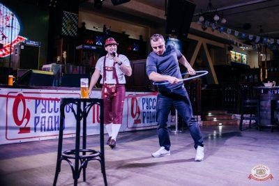 «Октоберфест-2019»: Бир Кинг, 24 сентября 2019 - Ресторан «Максимилианс» Челябинск - 6