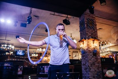 «Октоберфест-2019»: Бир Кинг, 24 сентября 2019 - Ресторан «Максимилианс» Челябинск - 7
