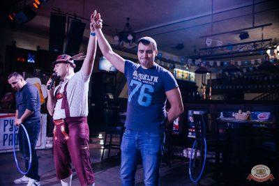 «Октоберфест-2019»: Бир Кинг, 24 сентября 2019 - Ресторан «Максимилианс» Челябинск - 9