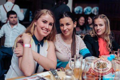 Би-2: Best of, 27 мая 2015 - Ресторан «Максимилианс» Челябинск - 08