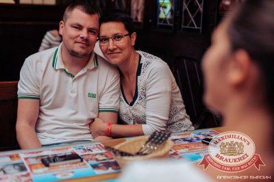 Би-2: Best of, 27 мая 2015 - Ресторан «Максимилианс» Челябинск - 26