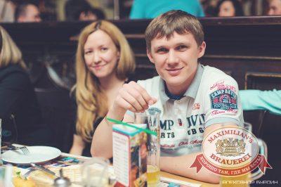 Би-2, 23 марта 2014 - Ресторан «Максимилианс» Челябинск - 07