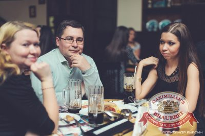 Би-2, 23 марта 2014 - Ресторан «Максимилианс» Челябинск - 10