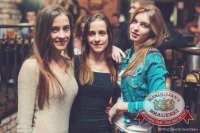Би-2, 23 марта 2014 - Ресторан «Максимилианс» Челябинск - 21